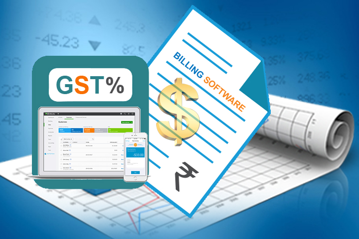GST Software Company